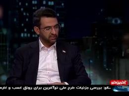 تمجید وزیر ارتباطات از گوشی ایرانی شاهین 2