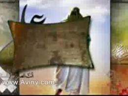عید غدیر / می می خانه علی / علیمی