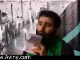 بابا سلام / شهادت امام علی / میرداماد