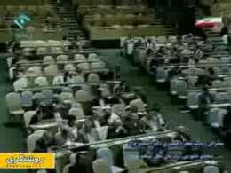 سخنرانی رئيس جمهور دكتر محمود احمدی نژاد در مجمع عمومی سازمان ملل 3