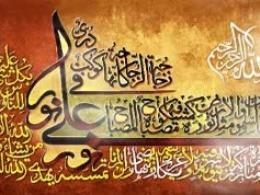 توضیح و تفسیر سوره نور(حضرت فاطمه زهرا)-استاد رائفی پور