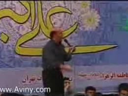 ولادت حضرت علی اکبر / حاج حسین سازور و سعید حدادیان
