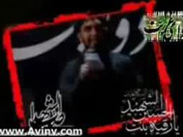 حضرت رقیه / حمید علیمی / الهی بمیرم برای تو نازنین دلبر بابا