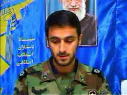 کلیپ شهید مسلم احمدی پناه