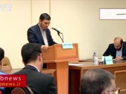 جزئیات نخستین جلسه دادگاه مدیران سابق بانک مرکزی