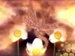 چراغ دلها آمد / ولادت حضرت مهدی(عج)