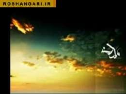 سخنان حجت الاسلام والمسلمین دانشمند در مورد امام زمان(عج)