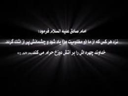 مراسم عزاداری شهادت امام هادی(ع) با مداحی هلالی و بهمنی