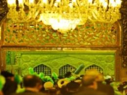 صلوات خاصه حضرت علی بن موسی الرضا علیه السلام