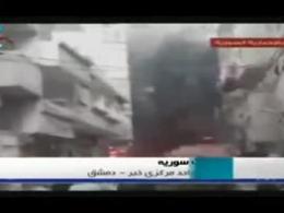 بمباران اطراف حرم حضرت زینب(س) توسط وهابی ها