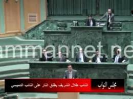 تیراندازی با کلاشینکف در پارلمان اردن