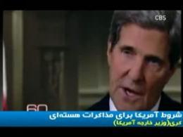 تاکید دوباره بر حقوق ملت ایران