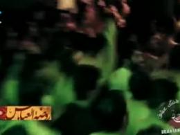 حاج حسین سیب سرخی | عرفه91