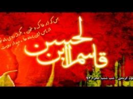 حاج محمود کریمی  - گل شکسته سینه ، دل منو بردی مدینه - شب ششم محرم92