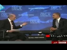 انعکاس نتایج مذاکرات ژنو از دید رسانه های خارجی