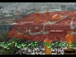 مداحی میثم مطیعی درمحضر رهبر انقلاب
