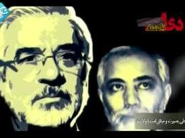 9 دی قیام ماندگار امت حزب الله