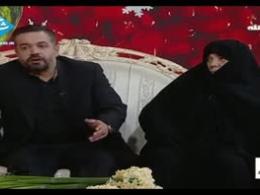صبر مادران شهدا - حاج محمود کریمی