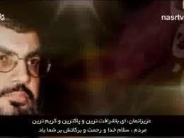 سخنان امام خامنه ای و سید حسن نصر الله درباره جوانان حزب الله لبنان