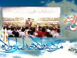 مداحی عید غدیر - طاهری - روشنی آسمون نجف