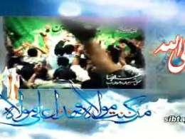 مداحی عید غدیر - هلالی - دين و دنيامی ، الحمدلله آقامی