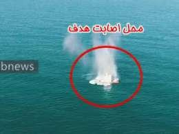 آزمایش مهیج بمب های نقطه زن ایرانی