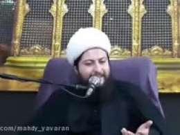 استقامت بر ترک گناه با کلام استاد محمد جواد نوروزی نصرت _موسسه السابقون