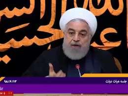 روحانی : نه مردم زبان ما را می فهمند نه ما زبان مردم را!