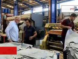 مجهزترین کارخانه چرم ایران را ببینید