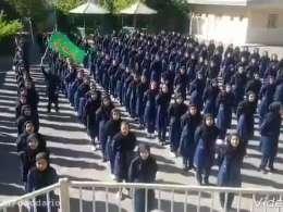 همخوانی دانش آموزان دختر زنجانی با نوحه معروف