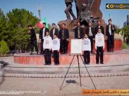 نماهنگ خروش | ویژه 13 آبان و شهید آوینی | رهپویان احلی من العسل بشرویه