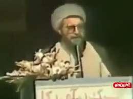 فیلمی قدیمی از شعار های حسن روحانی در جلو لانه جاسوسی آمریکا !!