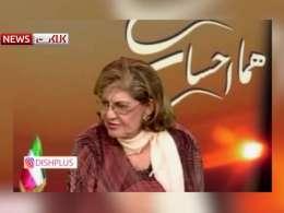 دست انداختن مجری ضد ایرانی توسط یک مخاطب