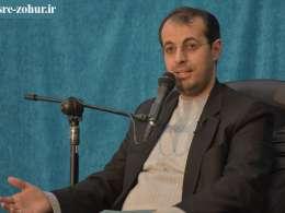 استاد خاتمی نژاد - در مقابل بدعت گذاری های نوین در اسلام بایستیم.