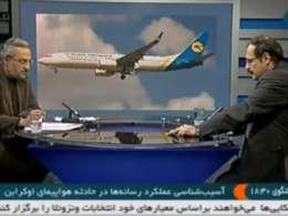 چه کسی مانع پرواز ممنوع در شرایط جنگی شد؟ / حادثه هوایی اوکراین