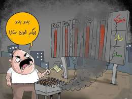 معاون عمرانی استانداری تهران گفته بود: «استقرار یک جگرکی سیار در کنار دستگاه سنجش آلودگی، باعث افزایش شاخص آلودگی هوا شده بود!