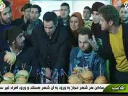 ترویج کسب ثروت بادآورده با مسابقه بخور بخور در رسانه ملی جمهوری اسلامی