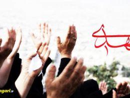 محبت امام زمان علیه السلام نسبت به شیعیان آخرالزمان