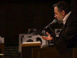 حاج محمود کریمی   یکی یکی یتیما امشب