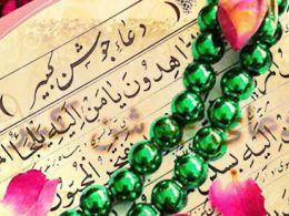 دعای جوشن کبیر بانوای حاجمیثممطیعی
