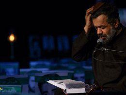 حاج محمود کریمی | حبل المتین علی