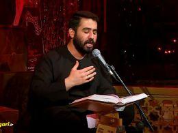 کربلایی حسین طاهری | عشق من و تو چه ماجرایی دارد