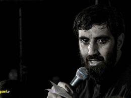 نماهنگ « آی نسیمی که الان توو حرمی » با نوای کربلایی سید رضا نریمانی