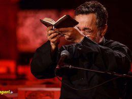 حاج محمود کریمی | عاشق شدم اول جگرم را بردند