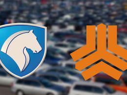 سود پول های پیش ثبت نام ایران خودرو و سایپا تو جیب کی میره؟!