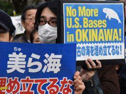 آزار جنسی و تجاوز جنسی به زنان ژاپنی توسط نظامیان آمریکایی