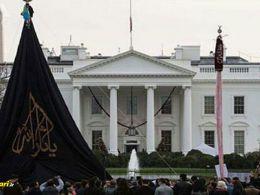 کاخ سفید حسینیه شد!