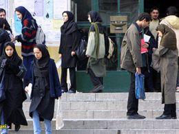 دغدغه رهبرانقلاب در مورد حجاب در دانشگاه ها