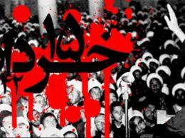 جایگاه قیام 15 خرداد در تاریخ انقلاب اسلامی ایران