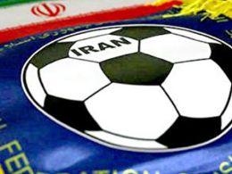 خطر تعلیق فوتبال ایران چه مقدار جدی است؟